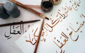 25 de março é Dia da Comunidade Árabe no Brasil
