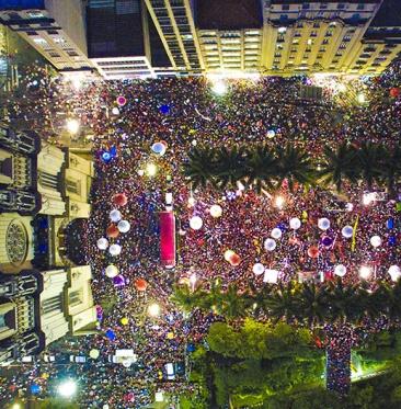 31/03/2016 - São Paulo - SP, Brasil - Ato em defesa da Democracia na Praça da Sé em São Paulo. Foto: Ricardo Stuckert/ Instituto Lula