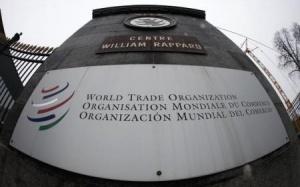 Sede da Organização Mundial do Comércio em Genebra. 09/04/2013 REUTERS/Ruben Sprich