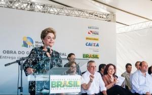 Dilma fala sobre afastamento de Cunha