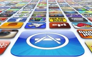 App Store muda loja digital