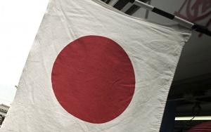 Atentado no Japão