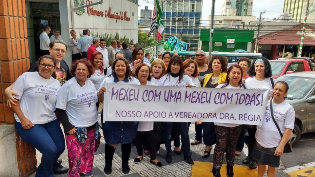 Protesto na CMO