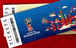 Correios prioriza entrega dos ingressos da Copa do Mundo